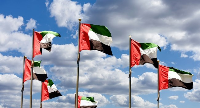 UAE 47th National Day